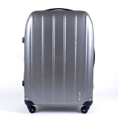 Valise trolley elite 75cm grise